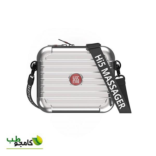 چمدان ماساژور hi5